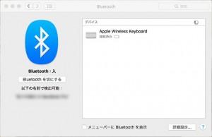 mac Bluetooth切替