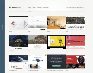 縦長のwebデザインギャラリー・サイトリンク集|MUUUUU.ORG