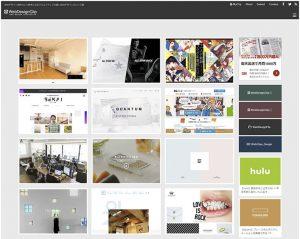 Web Design Clip Webデザインクリップ