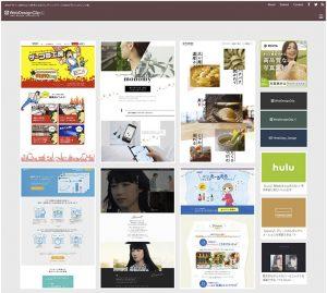 Web Design Clip [L] ランディングページWebデザインクリップ