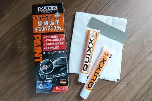 QUIXX(クイックス) スクラッチリムーバー