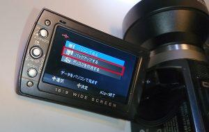 ビデオカメラのモニターを確認する