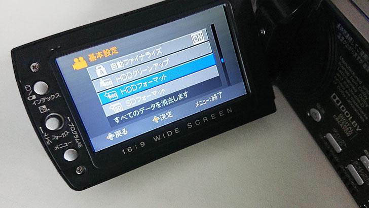 ビデオカメラをフォーマット(初期化)する