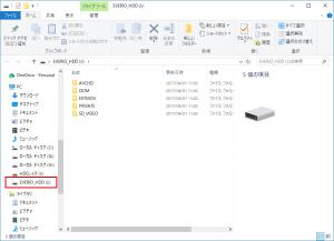動画ファイルをエクスプローラーで表示