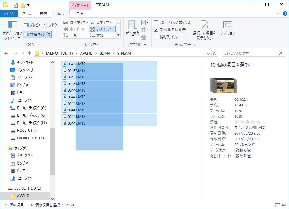 動画ファイルをコピーする