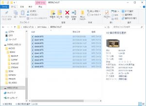 パソコンに動画データのコピーが完了しました。