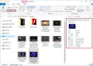 動画ファイルの解像度を確認する1