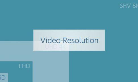 動画の解像度。動画編集で使う一般的な解像度と種類