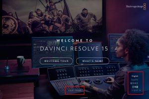 DaVinci Resolveを起動