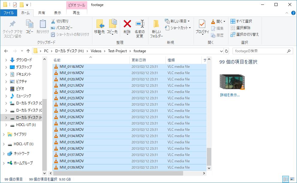 動画ファイルをフォルダに保存します。