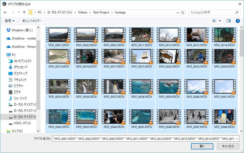 動画ファイルを選択。