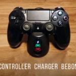 PS4(プレステ4)コントローラーのおすすめ充電器!BEBONCOOLをレビュー!