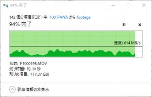 Windows(HDD)からShadow Miniへの書き込みテストの図