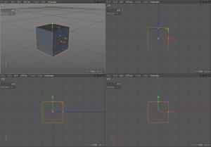 CINEMA 4Dのビューポートを4分割にした図
