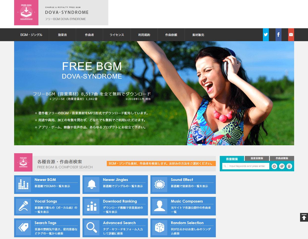 DOVA-SYNDROMEサイトイメージ