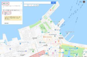 Googleマップ、地図の作成画面