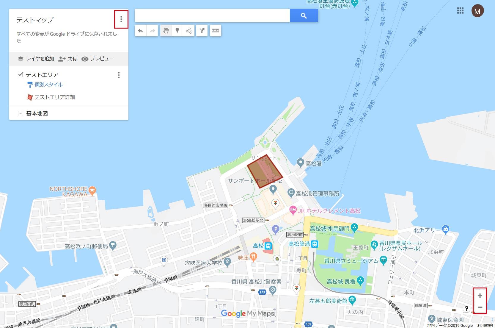 作成した地図の共有