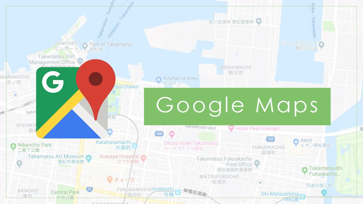 Google マップで特定のエリアを枠線で囲む手順