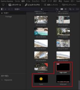 メディアプールの画像ファイル