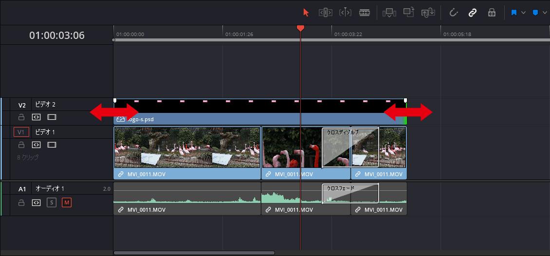 画像ファイルの長さを調整