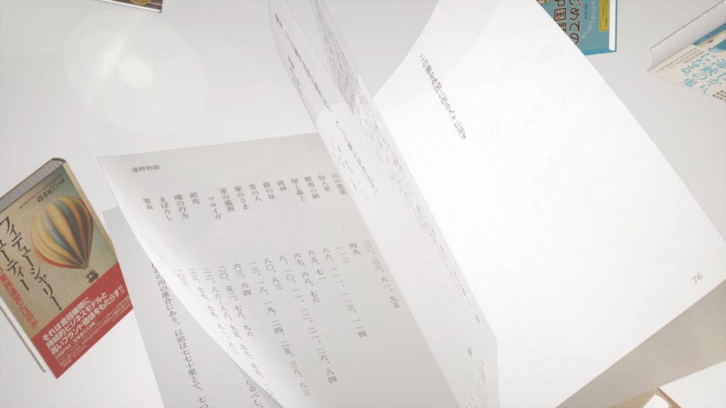 動画制作事例:印刷会社ビデオパッケージ