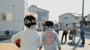 シネアド用会社紹介CM